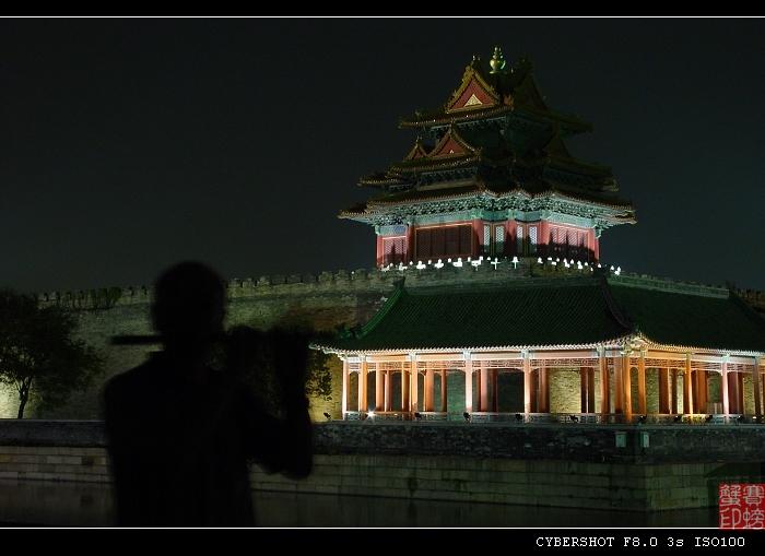 【原创】月上宫墙--故宫角楼 - 小友(saipangxie) - 赛螃蟹的家--小友摄影空间