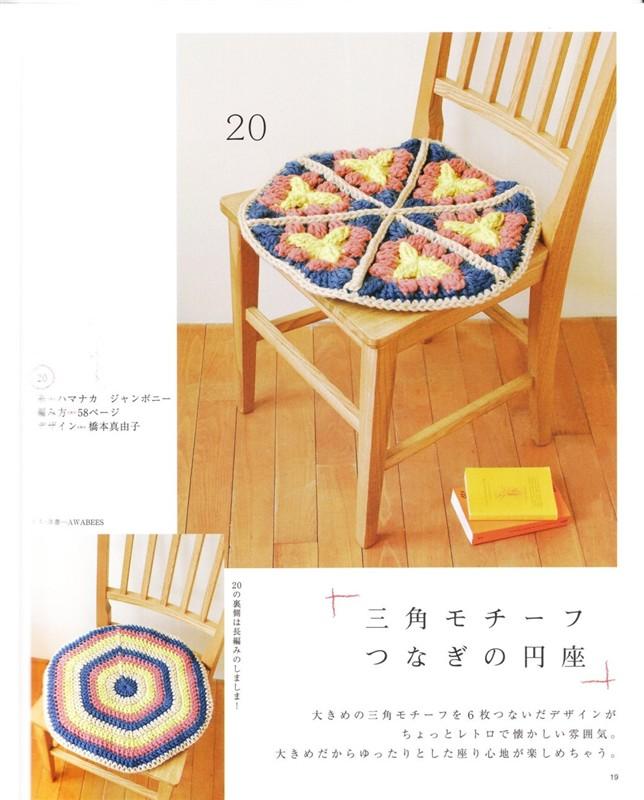 漂亮的坐垫 - 梅兰竹菊 - 梅兰竹菊的博客