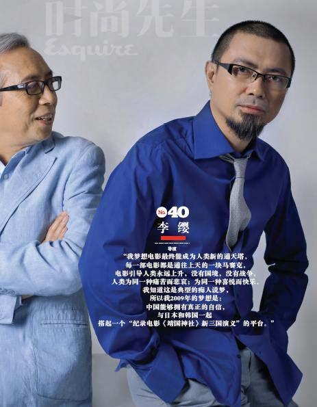 [专题]中国梦x60 之 沟通梦想 - 《时尚先生》 - hiesquire 的博客