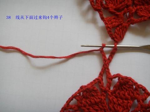 红色一线钩衣简化教程 - cjc-ylq - 兆月的博客