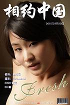 METCN2010模特:端木云 刘梦然 奥雷: 云 海边风 夏 Curious girl Last effort Fresh Strive下载 - Dream迪威 - Dream迪威的博客