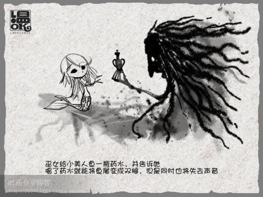 当童话被篡改…… - Ada - 零点式、旋转  .废墟