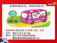 2011年最具发展潜力教育机构读忆佳英语简介 - bangdanbang - bangdanbang的博客