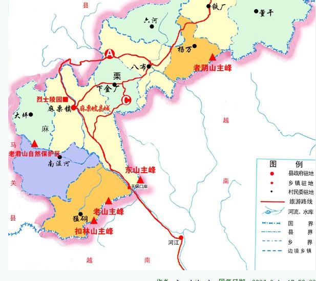 麻栗坡边境地图(扣林山阵地提供)
