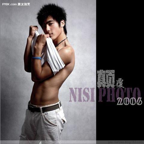 心动帅哥唯美少年 - 三思而行 - zhangshenpo004245的博客