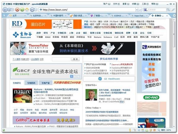【宝儿】50个好网站,从此上网不再虚度!  - 宝儿 - 幸福花开