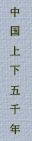 2012年04月09日 - 任一航 - 自由飞翔