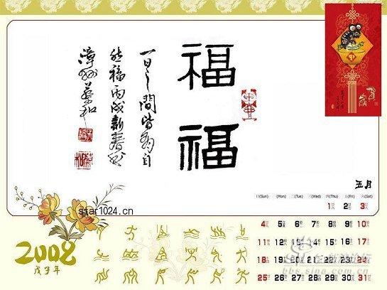 http://x.bbs.sina.com.cn/forum/pic/4c528d6c0104qf14