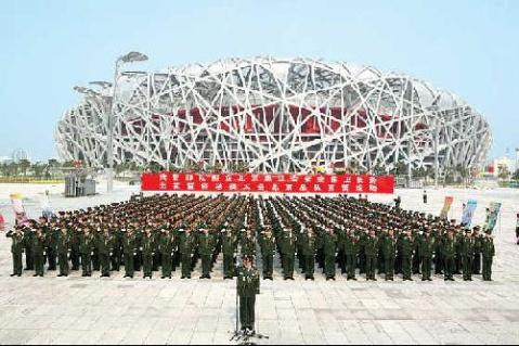 武警官兵进驻鸟巢 奥运安保誓师动员会 - 一片军心 - 军心飞扬