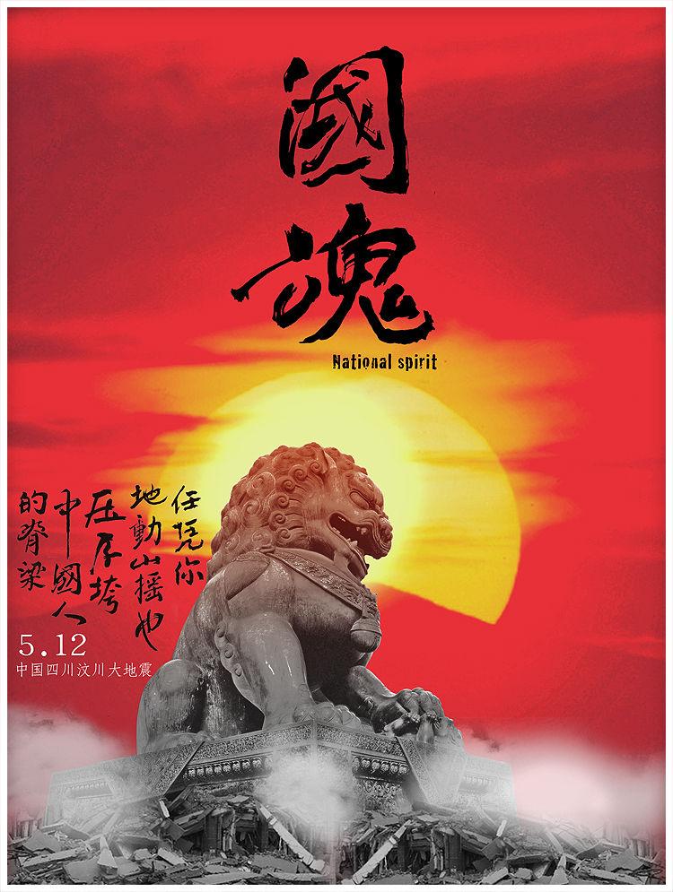 中国人去死 中国人去越南找老婆,中国人去朝鲜找老婆图片 11