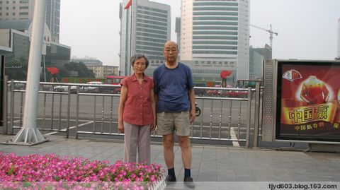 庆祝北京奥运圣会开幕游 - tjyd603 - tjyd603的博客