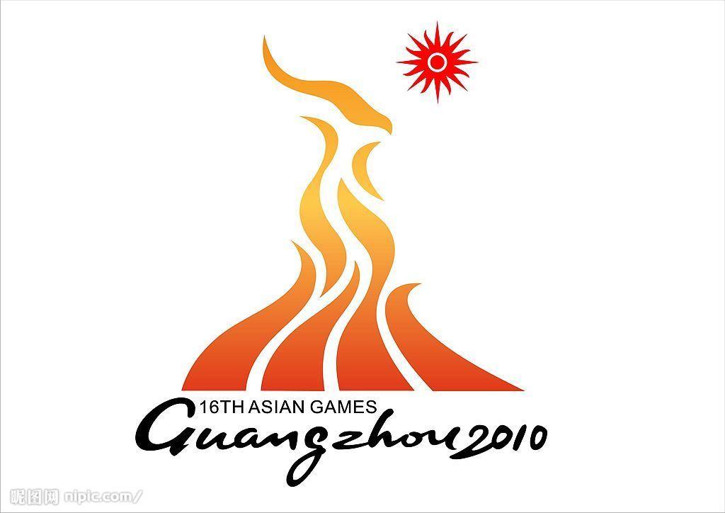热烈庆祝第十六届亚洲运动会在广州隆重开幕 - shanxiaofeng66 - 单晓锋的博客