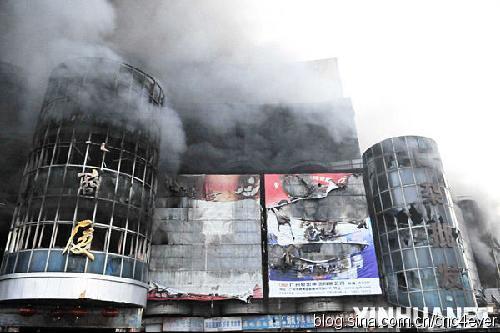 为什么吉林省严重火灾多发?!