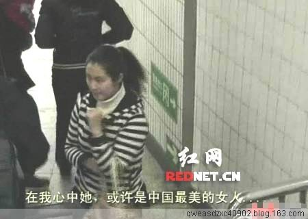 中国最美的女人 - 蒙山知青 - 心韵永远是您的朋友