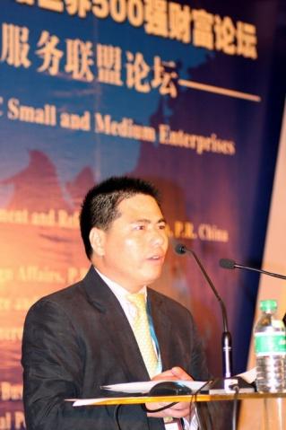 以创新引领行业发展   - 远东蒋锡培 - 远东蒋锡培