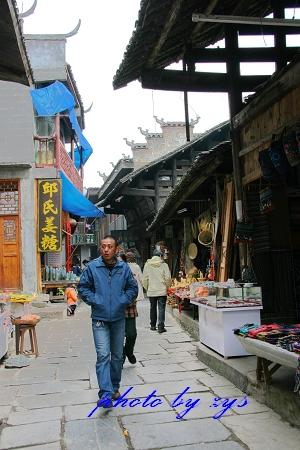 [原创]中华古村(08)湖南芙蓉《南歌子》 - 自由诗 - 人文历史自然 诗词曲赋杂谈