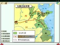 西汉七国之乱 - zyltsz196947 - zyltsz196947的博客