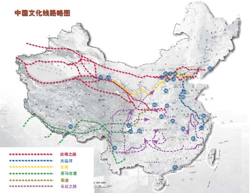 文化线路:世界遗产的新类型 - 中华遗产 - 《中华遗产》