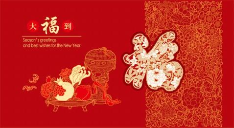 春节贺卡图片素材 - 寒情 - 8-com.blog.163.com