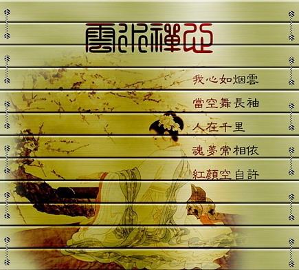 精美圖文欣賞153 - 唐老鴨(kenltx) - 唐老鴨(kenltx)的博客