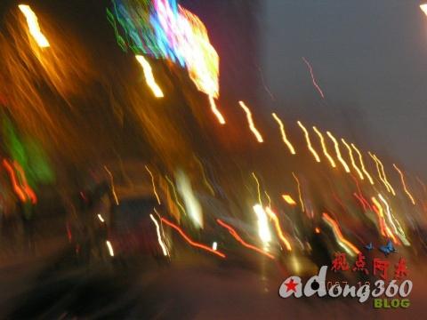 [街头写真]记录:2007年的最后一天(组图) - 视点阿东 - 视点阿东