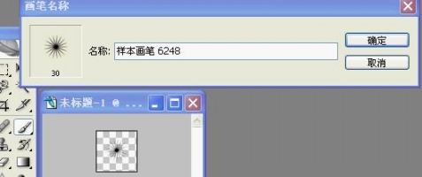 PS教程之钻石效果 - 寒情 - 8-com.blog.163.com