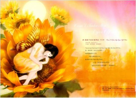 (转)纯美的音乐集插画--花漾物语 - 苏北亮嗓 - 苏北亮嗓!