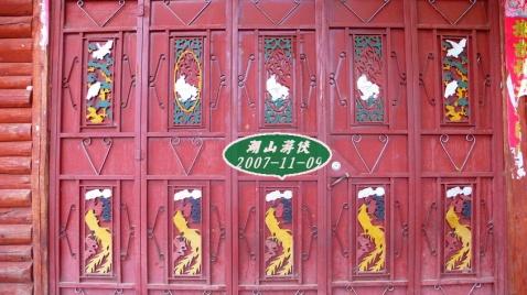 [原创-诗歌游记摄影]  东方女儿国——四川泸沽湖 - 湖山游侠 - 湖山游侠的个人主页