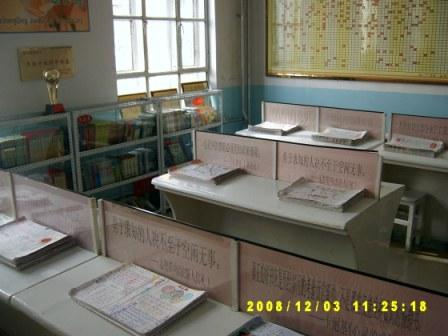 山西应县、内蒙集宁中小学图书室调研 - 心平气和 - 心平·公益的故事