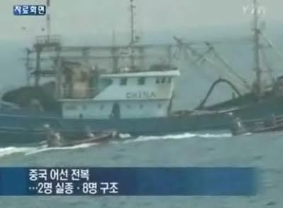 中国渔船与韩警卫船相撞倾覆 中方救助船已抵达{图} - yang3a9c - yang3a9c的个人主页