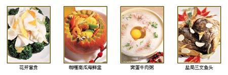 【食谱】春节七天吃尽天下美食 - 秋夢園主☆秋 - ☆秋夢園☆