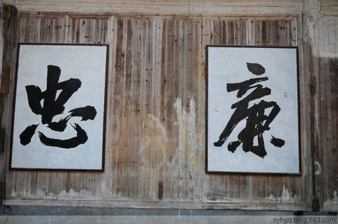 西递——1(原创6) - 黄山松 - 黄山松的博客——
