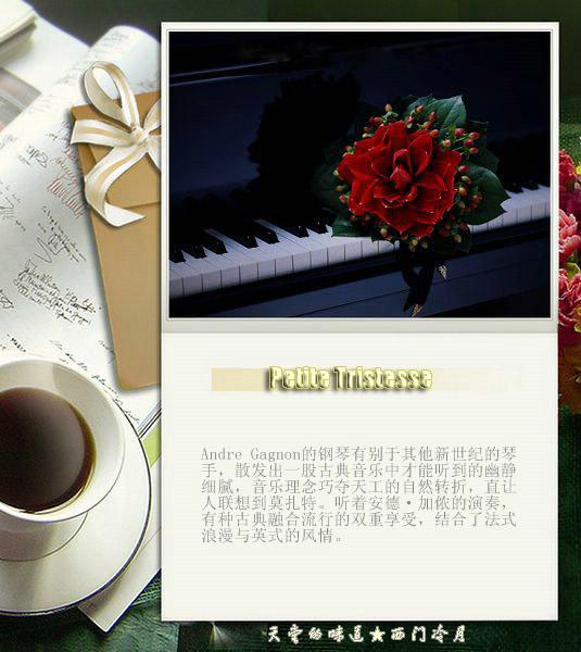【浪漫钢琴】Petite Tristesse-Andre Gagnon - 西门冷月 -                  .