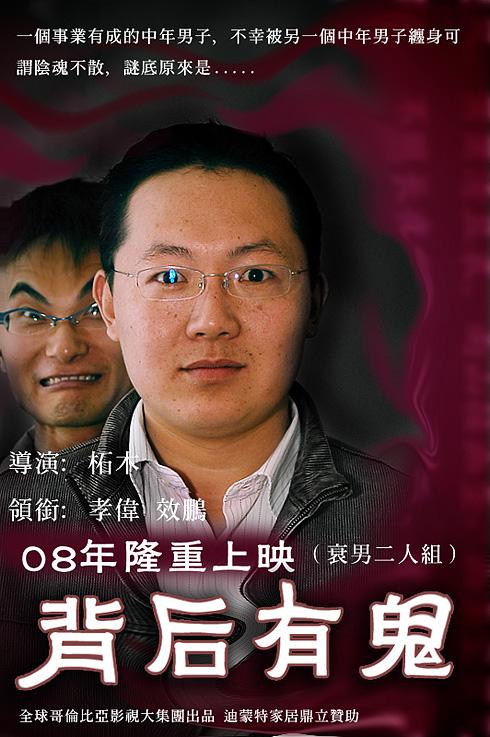 3008年上映的情感感情有鬼大片 - zhemu - 柘木