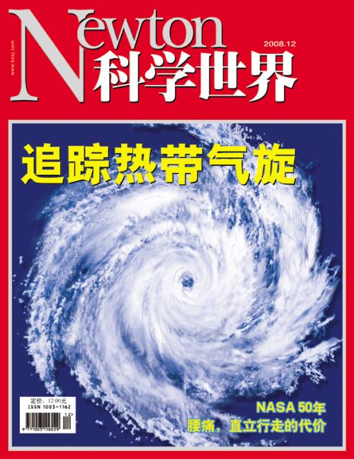 从强热带气旋看气候变化 - kxsj - Newton-科学世界