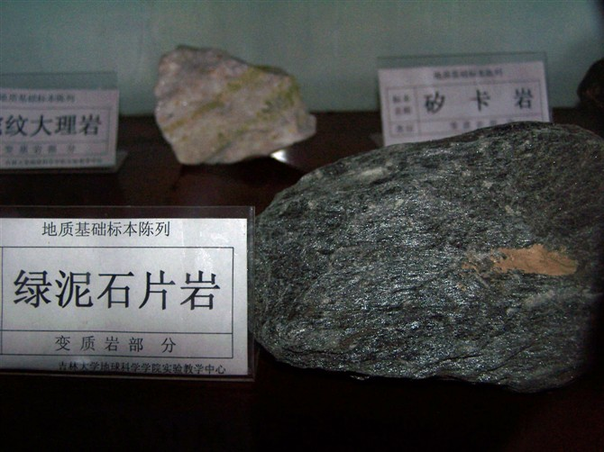 各种岩石矿石标本 - 秋实 - 秋实-环保