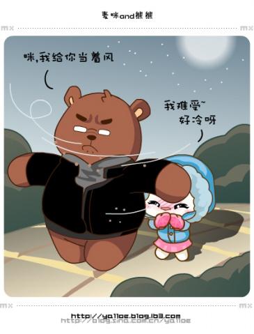 今天真冷呀,也是不幸运的一天 - Yalloe麦咪和熊熊 - 麦咪和熊熊.Yalloe