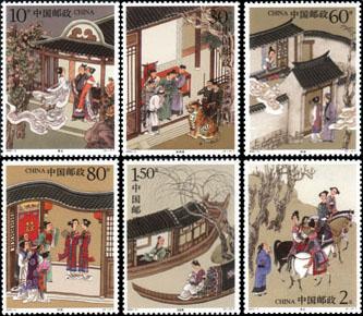 中国古典文学名著邮票 - 花雕 - 花雕