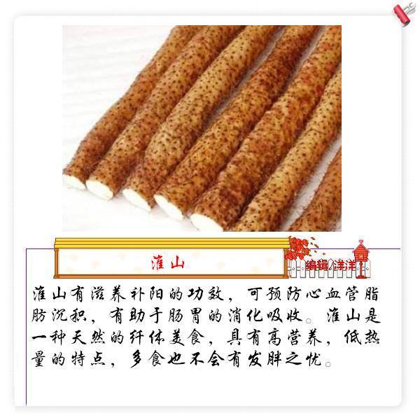 二十种五谷杂粮的药用价值 - 楚天 - lqp59(楚天)的博客