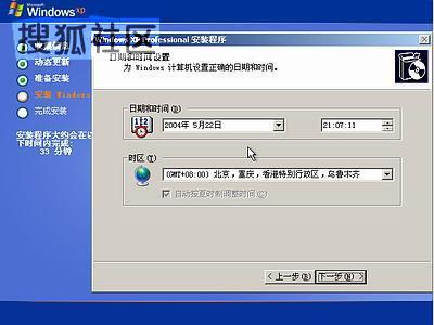 地球人必须学会的电脑重装系统教程 - hòu yuàn - hòu yuàn