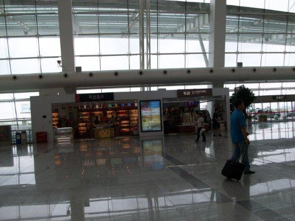 香港人来了!第一集:飞机场接人