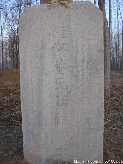 凤山溎水两翰林 - 千手刘郎 - 迁迁