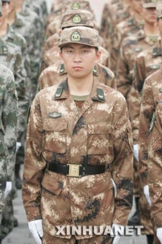 三军换装 全军07式服装图片