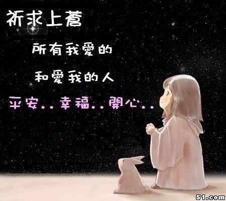 雨忆兰萍诗集____小彭乐不哭 - 雨忆兰萍 - 网易雨忆兰萍的博客