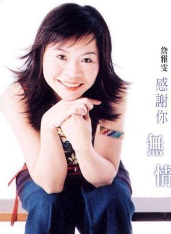 央视美女魅力四射(组图) - 野草花 - 野 草 花