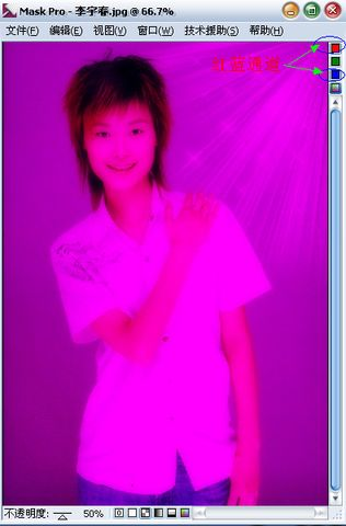 Photoshop滤镜Mask Pro 4.1的使用 - colorfuldiary - FlyingWind