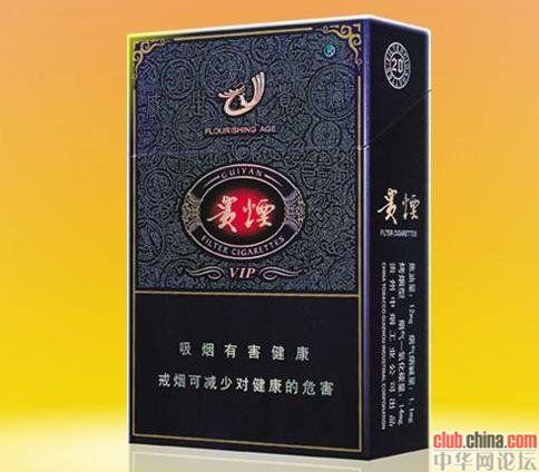 中国极品烟 - 清风怡人 - 清风怡人的博客