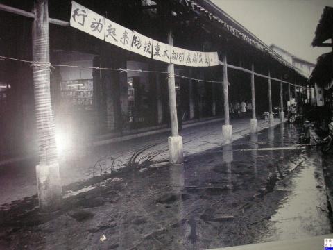 值得珍藏回味的四川小镇老照片 - 平衡天下 - 平衡天下