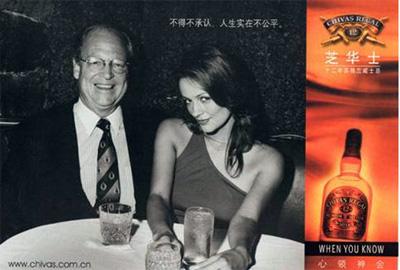 巴黎今年最色的广告 - 李光斗 - 李光斗的博客