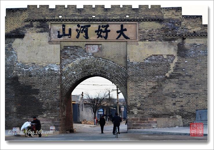 09年初张家口之行(原创摄影) - 冰滴卡布 - l-j-wei的个人主页